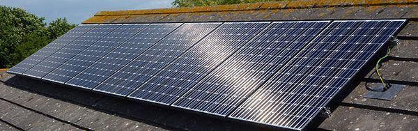 Отопление на къщата от слънчеви панели