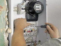 Електрически разпределител