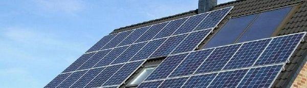 Слънчев колектор за отопление на къщата