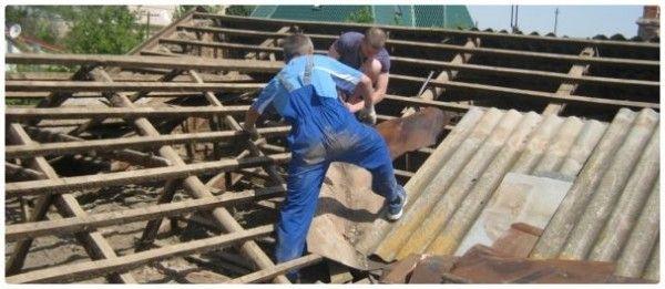 Средни котировки за разглобяване на покриви и покриви